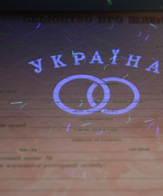 Диплом - микро ворс в УФ (Тернополь)